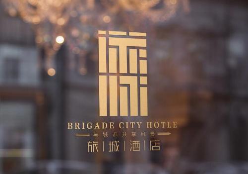酒店字体·logo设计