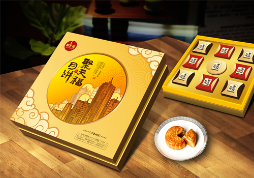聚天福·月饼包装