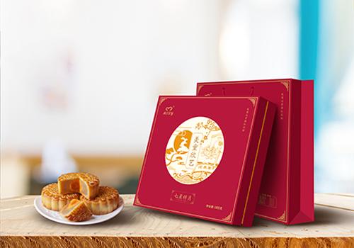 包装设计网【满意为止】包装盒设计_粽子月饼包装设计_海南设计网_海南包装_LOGO设计公司【百家客】