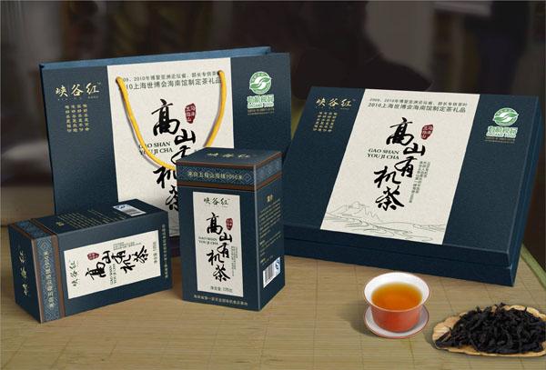 峡谷红高山有机茶包装设计图系列一