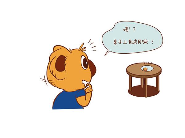 幼儿园中秋节手绘卡通海报