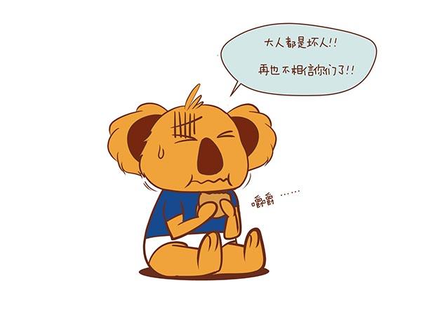 bjoy中秋节手绘插画-5