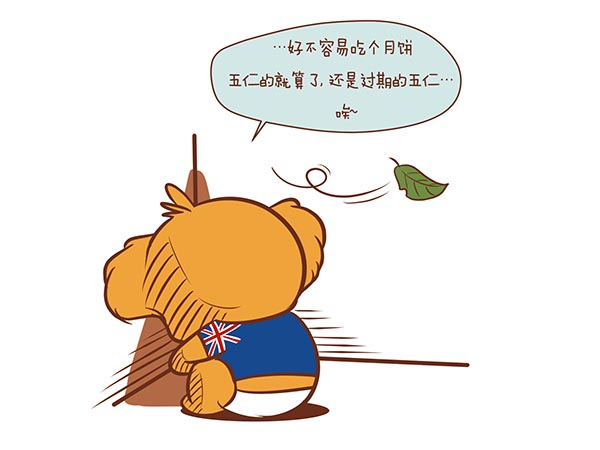 bjoy中秋节手绘插画-7