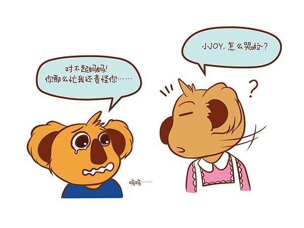 bjoy母亲节手绘连环画-7