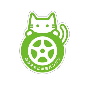 风格各异的猫咪创意logo设计