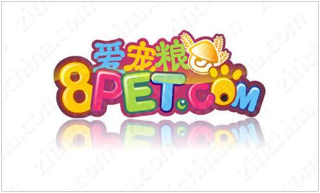 2017手绘卡通字体logo设计成流行趋势